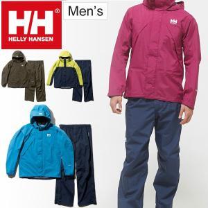 レインスーツ メンズ ヘリーハンセン HELLY HANSEN HELLY RAIN SUIT 防水ジャケット パンツ 上下セット 50洗3級/HOE11900 apworld