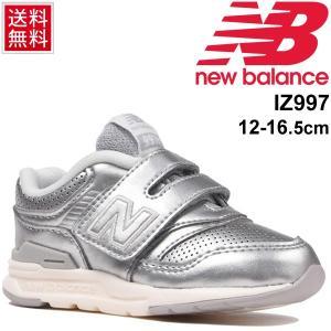 キッズ ベビー シューズ スニーカー 女の子 女の子 子供靴 ニューバランス NewBalance IZ997H 12-16.5cm メタリックカラー/IZ997HSS|apworld
