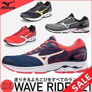 ランニングシューズ メンズ ミズノ mizuno ウエーブライダー21 男性用 WAVE RIDER ジョギング フルマラソン サブ4.5 2E(EE)/J1GC1803/[rP10-14day] apworld