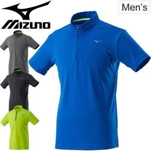 ランニング 半袖 Tシャツ メンズ ミズノ mizuno ジョギング マラソン 陸上 男性用 トレーニング ジム トップス ハーフジップ 吸汗速乾 /J2MA7507 apworld