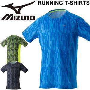 ランニングTシャツ 半袖 メンズ mizuno ミズノ ランニング ジョギング マラソン 陸上 男性用 半袖シャツ 吸汗速乾 トレーニング スポーツウェア/J2MA7510|apworld