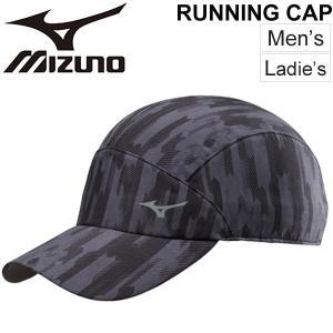 ランニングキャップ メンズ レディース ミズノ mizuno 帽子 ジョギング マラソン ウォーキング スポーツ アクセサリー 総柄 ワンポイント/J2MW7500|apworld