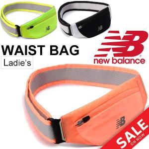 ニューバランス レディース ランニング ウエストバッグ new balance ジョギング トレーニ...