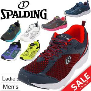 メンズ スニーカー スポルディング SPALDING メンズシューズ 幅広 4E ジョギング ウォーキング トレーニング ジム 軽量 メッシュ 男性用 運動靴/JIN2550