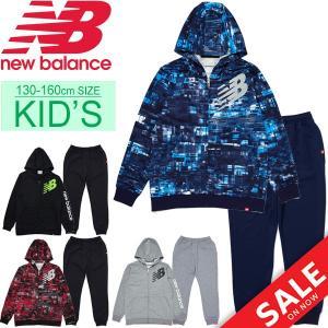 スウェット 上下セット キッズ ジュニア 男の子 女の子 子供服 ニューバランス newbalance スエット フルジップパーカー ロングパンツ 上下組/JJJP9356-JJPP9357|apworld