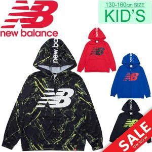 スウェット ジップパーカー キッズ 男の子 女の子 子供服 ニューバランス Newbalance ジュニア フリースフルジップフーディー 130-160cm/JJJP9360|apworld