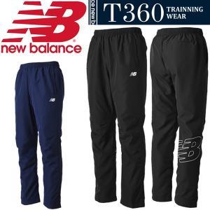 af8377222afe4 ウインドブレーカー パンツ メンズ ニューバランス newbalance T360 スポーツ トレーニング ウェア 男性 裏起毛 ウインドブレイカー/  JMPP8610