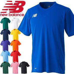 ゲームシャツ 半袖 Tシャツ メンズ ニューバランス newbalance サッカー フットボール フットサル トレーニング 男性 ユニフォーム /JMTF6192【取寄】 apworld