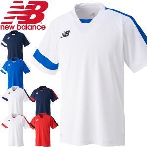 ゲームシャツ 半袖 Tシャツ メンズ レディースニューバランス newbalance サッカー フットボール フットサル トレーニング ユニフォーム/JMTF6193【取寄】 apworld