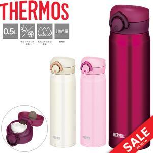 水筒 真空断熱ケータイマグ 保温・保冷 500ml サーモス THERMOS  丸洗い可能 スリムボトル マイボトル 水分補給/JNR-500|APWORLD