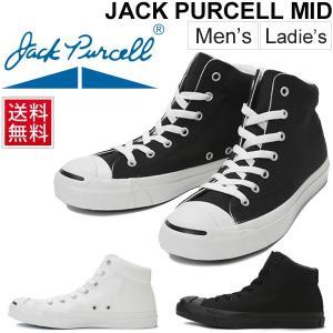 コンバース converse/JACK PURCELL ジャックパーセル MID/メンズ レディース...
