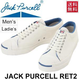 ジャックパーセル スニーカー メンズ レディース JACK PURCELL RET2 限定モデル キャンバス シューズ ローカット レトロ 復刻 converse 男女兼用 正規品/JP-RET2|apworld