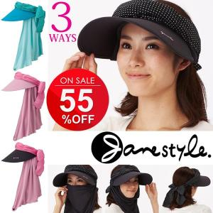 ジェーンスタイル Janestyle UJ5サンバイザー レディース 日焼け防止キャップ 帽子 UVカット 吸汗速乾 日焼け対策 紫外線/JS621|apworld