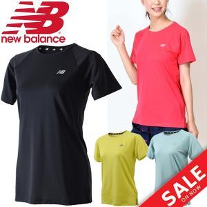 Tシャツ 半袖 レディース ニューバランス new balance R360 TEE/ランニングウェア マラソン ジョギング トレーニング フィットネス ジム/JWTR8626|apworld