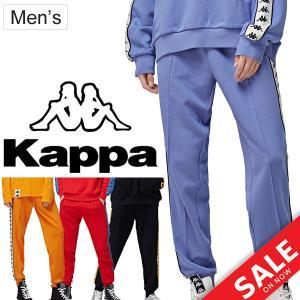 ニットパンツ メンズ/カッパ Kappa Banda カッパ バンダ/ロングパンツ スポーツ カジュアル 男性用 ロングパンツ ストリート/K08Y2AK62M|apworld