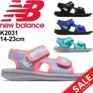 abeb1099fc53d スポーツサンダル キッズ ジュニア シューズ 男の子 女の子 子ども ニューバランス newbalance 子供靴 14-23.0cm 男児 女児  K2031
