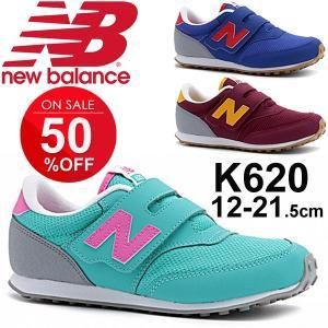 ニューバランス ベビーシューズ キッズシューズ ジュニアシューズ 子供靴 スニーカー newbalance  男の子 女の子 ファーストシューズ 運動靴/K620-