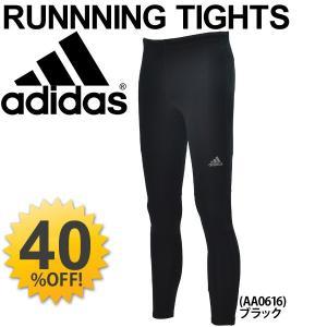 adidas アディダス/メンズ ランニング SNOVAリフレクト 視認性 ナイトラン 夜間 ロングタイツ マラソン/KAW15|apworld