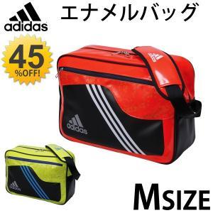 エナメルバッグ アディダス adidas Mサイズ スポーツバッグ ショルダーバッグ かばん/ サッカー/KBP86|apworld