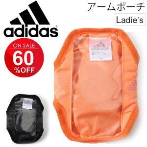 ランニング モバイルポーチ アームポーチ/アディダス adidas レディース  マラソン /KBQ28/...