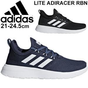 ジュニア キッズ シューズ 男の子 女の子 スニーカー 子供靴 アディダス adidas LITE ADIRACER RBN K 21-24.5cm 子ども ひも靴 ランニング/ LITEADIRACERRBNK apworld
