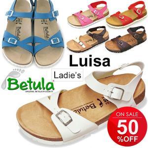 BIRKENSTOCK(ビルケンシュトック)から、人気のレディースサンダル「Luisa/ルイーザ」で...