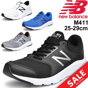 ランニングシューズ メンズ ニューバランス Newbalance 411 フィットネスラン ジョギン...