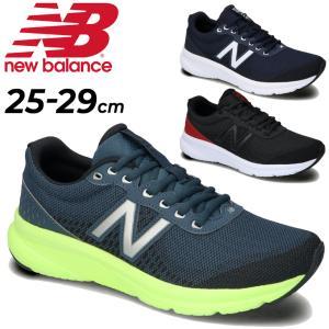 ランニングシューズ メンズ D幅 ニューバランス Newbalance 411/ジョギング トレーニング 運動靴 男性 スポーツカジュアル 普段履き ローカット くつ/M411-B|APWORLD