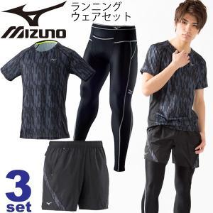 ランニングウェア 3点セット 半袖Tシャツ ショートパンツ ランニングタイツ ミズノ mizuno メンズ バイオギア J2MA7510 J2MB7510 A60BP370/Mizuno-setD apworld