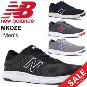 ランニングシューズ メンズ スニーカー ニューバランス newbalance MKOZE 男性用 D...