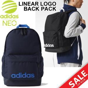 バックパック メンズ アディダス adidas neo リニアバッグパック スポーツバッグ リュックサック デイパック/MKR53|apworld