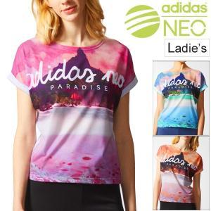 Tシャツ 半袖 レディース アディダス adidas neo プリントT ボートネック スポーツカジュアル 女性用 総柄 トップス カットソー /MLF67|apworld