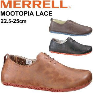 スニーカー レザーシューズ レディース メレル MERRELL ムートピアレース MOOTOPIA LACE/ローカット 女性 靴/MOOTOPIA-LACE-W【取寄】【返品不可】|APWORLD