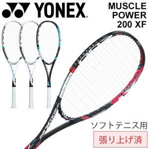 ソフトテニス 軟式 ラケット 張り上げ済 ヨネックス YONEX マッスルパワー200XF 入門用 ...