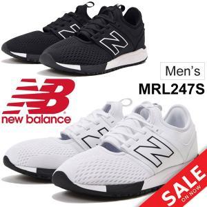 スリッポンシューズ メンズ ニューバランス newbalance MRL247S 限定モデル スニーカー ローカット 男性用 D幅 カジュアル サマーシューズ 靴 正規品/MRL247S apworld