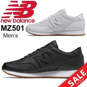スニーカー メンズ ニューバランス newbalance 男性用 ローカット シューズ 靴 スエード D幅 スポーツカジュアル 正規品/MZ501|apworld