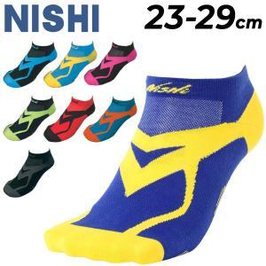 ランニングソックス 靴下 メンズ レディース ニシ NISHI 陸上競技 VVホールドレーシング ソックス くるぶし丈 ロードラン トラック&フィールド/N22-001 apworld