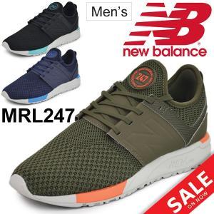 スニーカー メンズ ニューバランス newbalance 247 男性用 ローカット シューズ 靴 D幅 スポーツカジュアル 正規品/M560|apworld