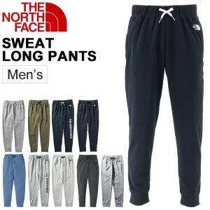 スウェットパンツ メンズ/THE NORTH FACE ザ・ノースフェイス/Heathered Sweat Long Pant アウトドアウェア 定番 男性用 カラーヘザード 正規品/NB81696|apworld