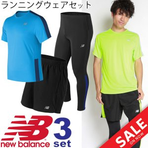 ランニングウェア 3点セット メンズ ニューバランス newbalance 半袖Tシャツ 7インチショートパンツ ロングタイツ 男性用 AMT73061 AMS71069 AMP73066 /NBset-A|apworld