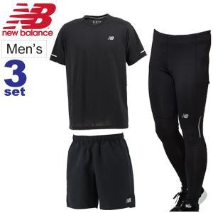ランニングウェア 3点セット メンズ ニューバランス NewBalance 半袖Tシャツ 7インチショーツ(インナーなし) ロングタイツ/スポーツウェア マラソン/NBset-L|apworld
