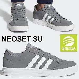 スニーカー メンズシューズ/アディダス adidas NEOSET SU/ローカット BB9672 靴 コートスタイル バルカナイズ スポーツカジュアル グレー くつ/NeoSetSU|apworld