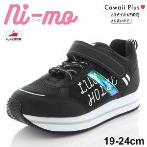 キッズシューズ ガールズ スニーカー ジュニア 女の子 子供靴 ムーンスター ニーモ moonstar ni-mo 19cm-24cm 2E/NM-J004|apworld
