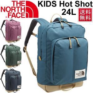 キッズ バックパック リュックサック 男の子 女の子 子ども用 ザノースフェイス THE NORTH FACE ホットショット 24L  Hot Shot/NMJ71750 apworld