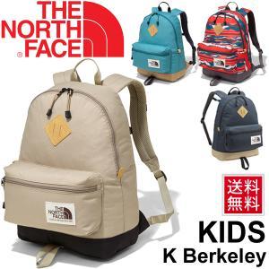 キッズ バックパック 男の子 女の子 子ども ザノースフェイス ホットショット リュックサック 19L THE NORTH FACE K Berkeley アウトドア キャンプ/NMJ71751 apworld