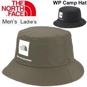 ハット 帽子 メンズ レディース/ザノースフェイス THE NORTH FACE ウォータープルーフキャンプハット/防水ハット/ NN01625 apworld