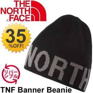 ビーニー ニット帽 ニットキャップ メンズ レディース ザノースフェイス THE NORTH FACE 防寒用品 アウトドア TNF Banner Beanie ユニセックス 正規品/NN41506|apworld