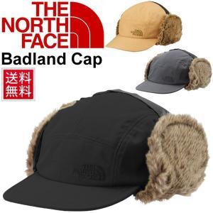 帽子 ザノースフェイス THE NORTH FACE バッドランドキャップ 防寒 保温 耳あて フェイクファー アウトドア ウィンタースポーツ カジュアル 正規品/NN41710|apworld