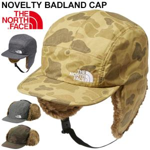 帽子 ザノースフェイス THE NORTH FACE バッドランドキャップ 限定モデル 防寒 保温 耳あて フェイクファー アウトドア 正規品/NN41711|apworld