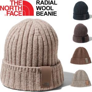 ニットキャップ ビーニー メンズ レディース THE NORTH FACE ラディアルウール 帽子 ニット帽 防寒具 アウトドア キャンプ 日本製 正規品/NN41719|apworld